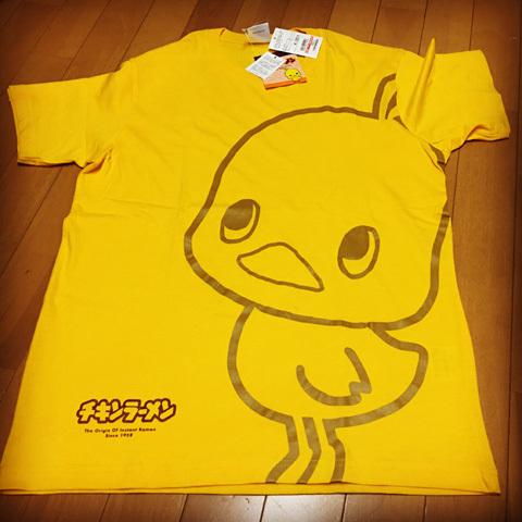 chicken512.b.jpg