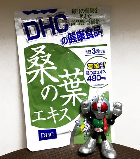 dhc0606a.jpg