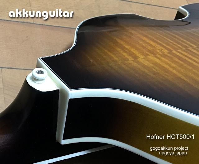 hofner0122d.jpg