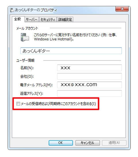 mail0323.jpg