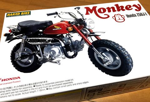 monkey0523a.jpg