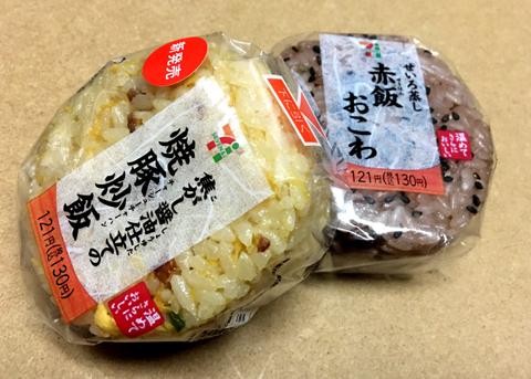 onigiri0302a.jpg