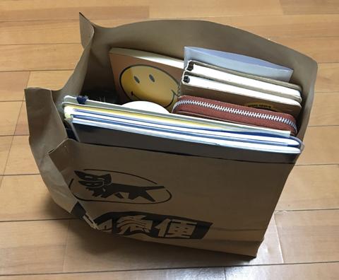 yamato0312.jpg
