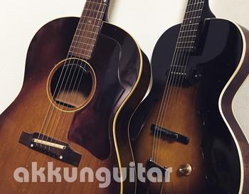 acoustic726.jpg