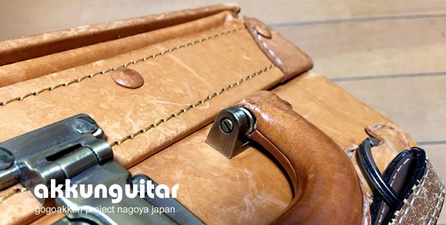 bag-0724b.jpg