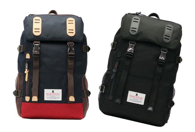 bag-1119b.jpg