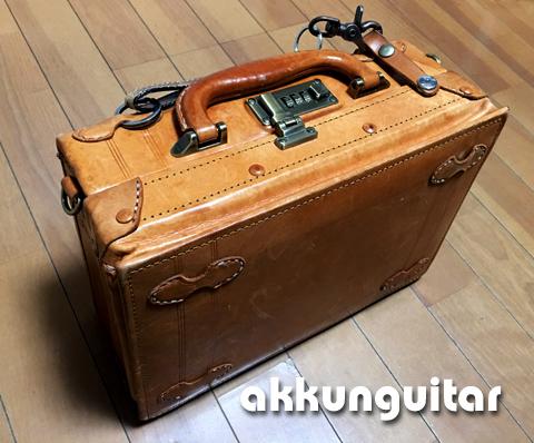 bag0605a.jpg