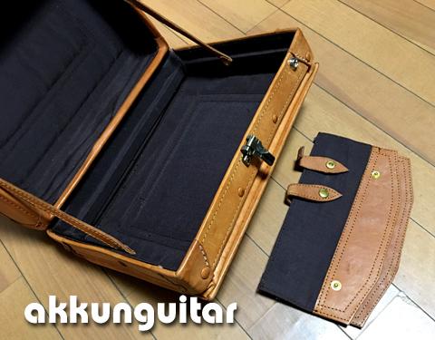 bag0605c.jpg