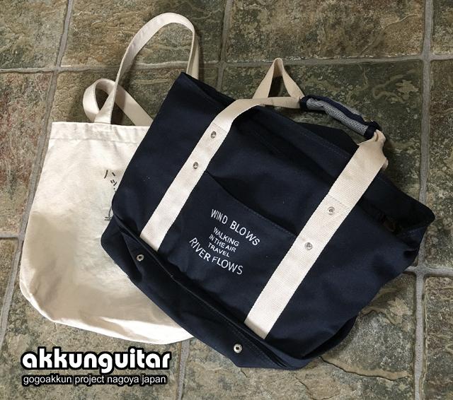 bag0621h.jpg