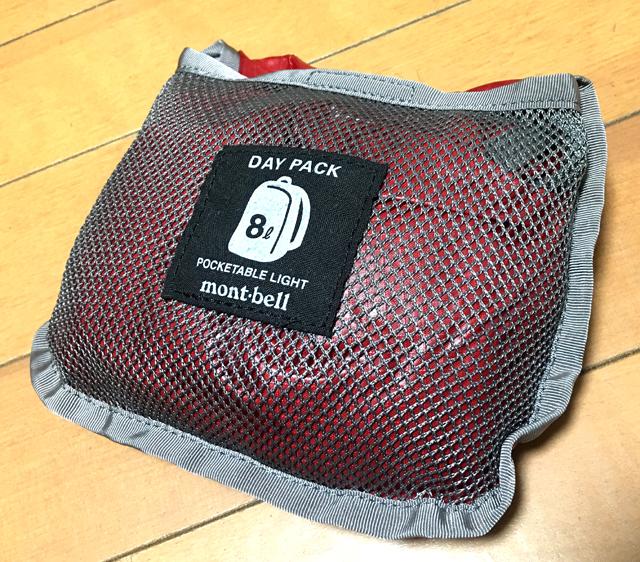 bag0817c.jpg