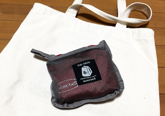 bag0817f.jpg