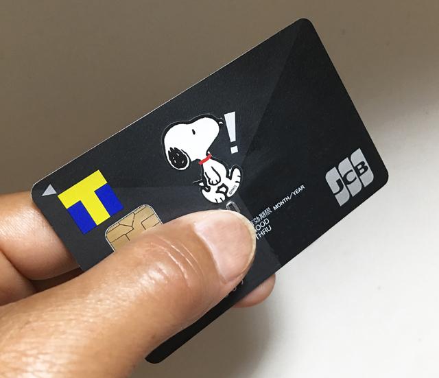 card0822a.jpg