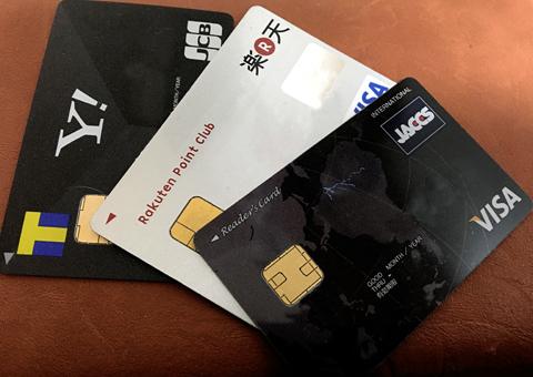 card1207.jpg