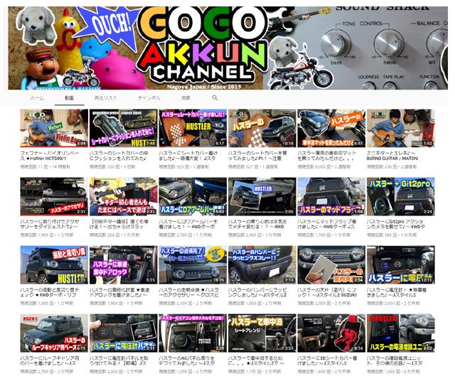 channel0109a.jpg