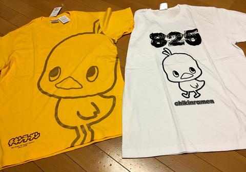 chicken512.jpg