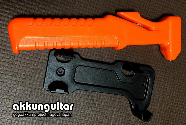 cut-1104a.jpg