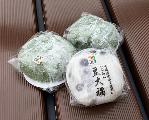 daifuku1008.jpg