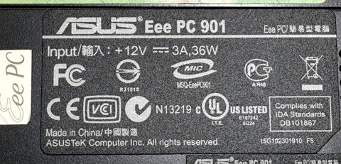 eee0223c.jpg