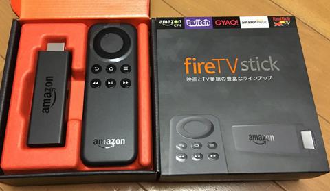 fire0105a.jpg
