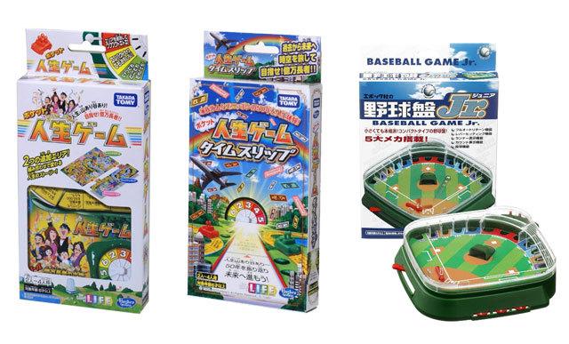 game-0920a.jpg
