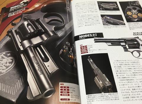 gun0120c.jpg