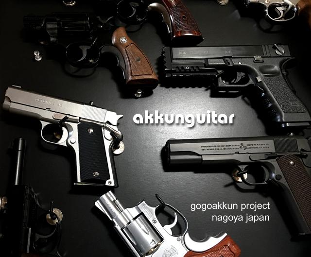 gun0803e.jpg