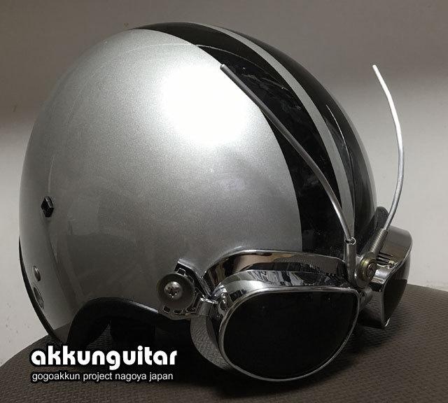 helmet-1004c.jpg