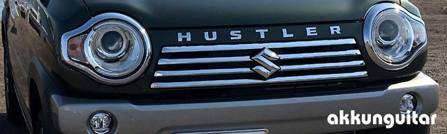 hustler-socket0117b.jpg