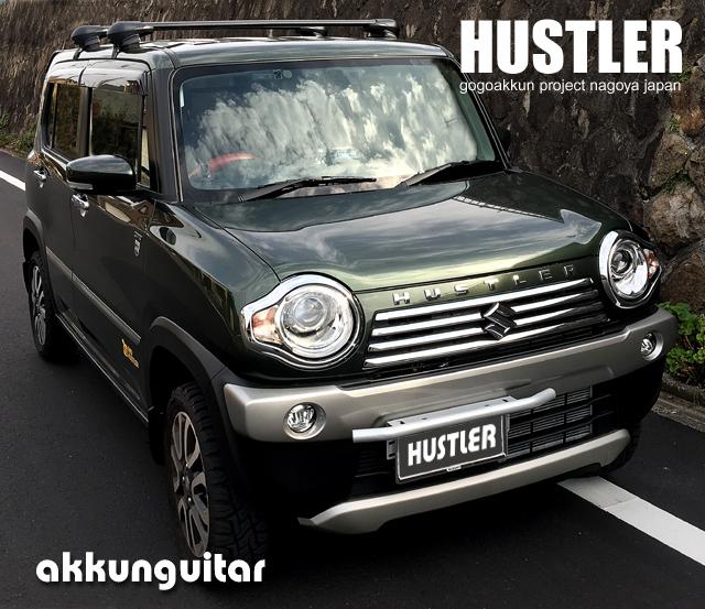 hustler0202a.jpg