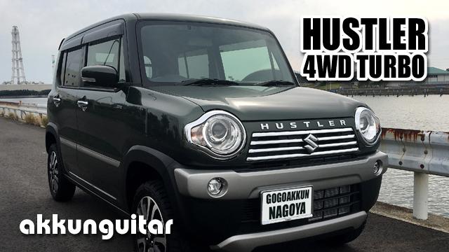 hustler1004c.jpg