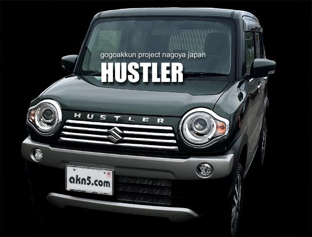 hustler1023aa.jpg