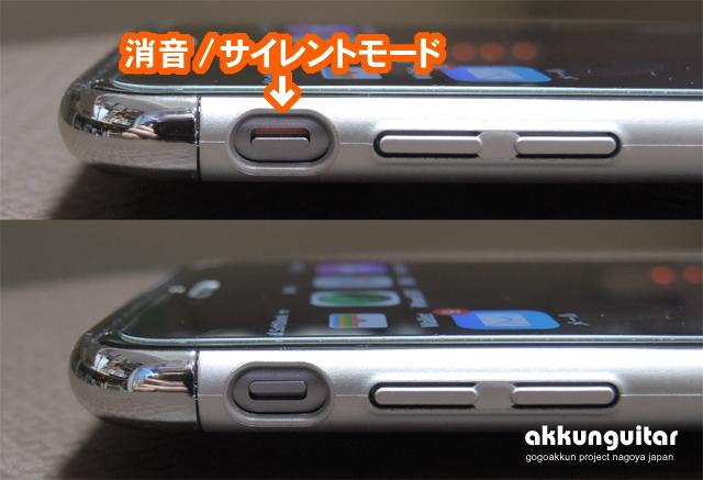 iphone-0116d.jpg