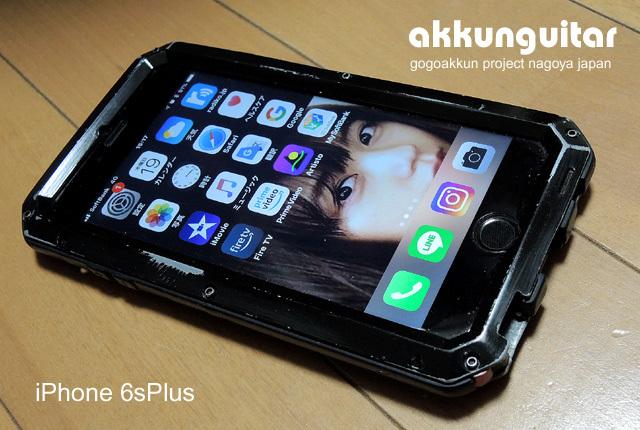 iphone0719a.jpg
