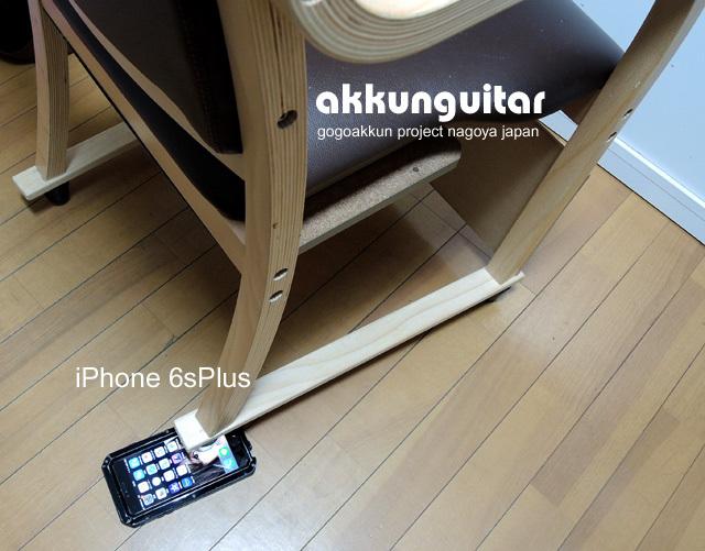 iphone0719b.jpg