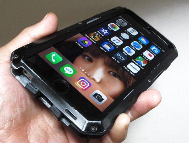 iphone1203a.jpg