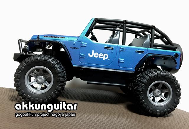 jeep0808b.jpg