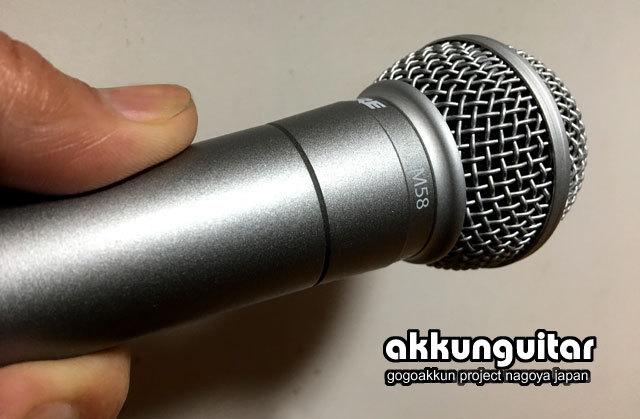 mic-0910a.jpg