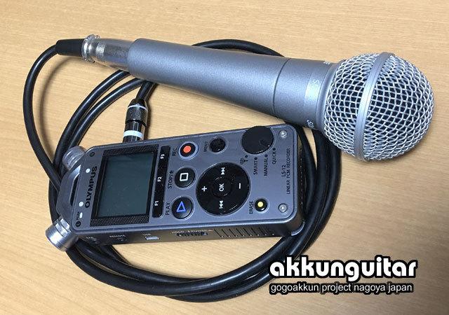 mic-0910c.jpg