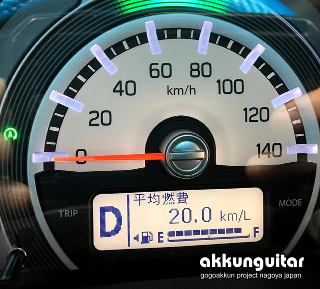 mikawa-1103d.jpg