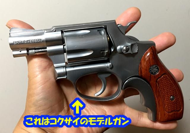 model-g0617a.jpg