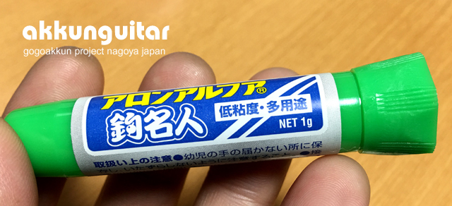 nail-0701a.jpg