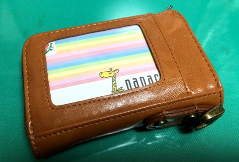 nanaco0220.jpg