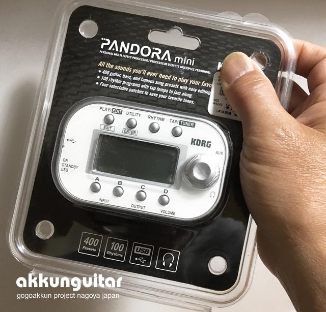 pandora0418b.jpg