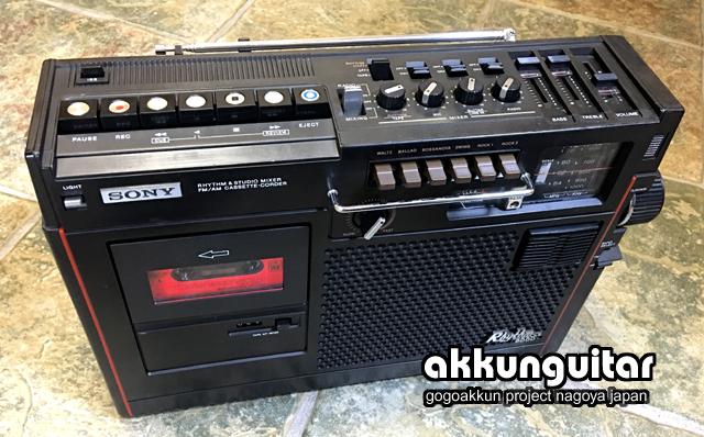 radio-0313b.jpg
