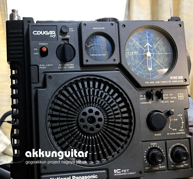 radio-0313c.jpg