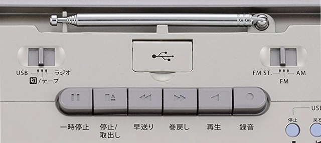 radio-0401a.jpg