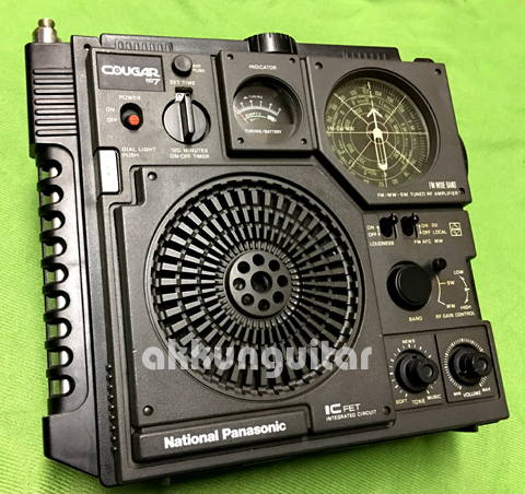 radio0426d.jpg