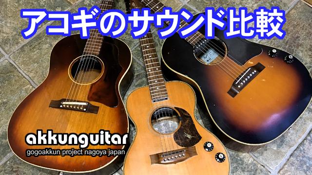 sound422.jpg