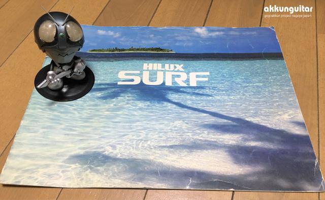 surf-1216a.jpg
