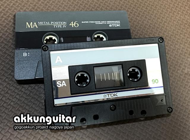 tape-0511c.jpg